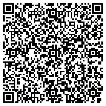 QR-код с контактной информацией организации СТОМАТОЛОГИЧЕСКИЙ КАБИНЕТ ОРТОДОНТ