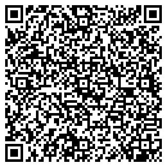 QR-код с контактной информацией организации СВОЙ ДОКТОР