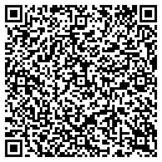 QR-код с контактной информацией организации ДАНТИСТ