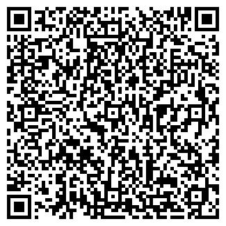 QR-код с контактной информацией организации УРАНМЕД