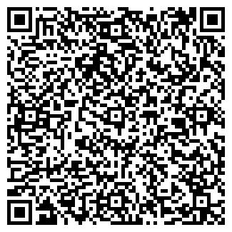 QR-код с контактной информацией организации ЗДРАВА