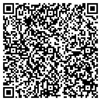 QR-код с контактной информацией организации ДЕНАС ЦЕНТР