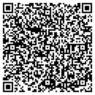 QR-код с контактной информацией организации МОРГ