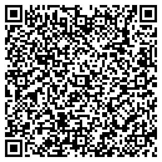 QR-код с контактной информацией организации ЦАКВИКТОРИЯ