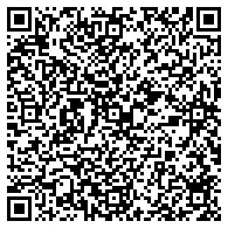 QR-код с контактной информацией организации ФАРМАТРЕЙД