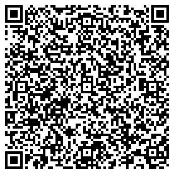 QR-код с контактной информацией организации ЭНЕРГОРЕМСТРОЙСЕРВИС