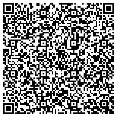 QR-код с контактной информацией организации ДОРОЖНОЕ УПРАВЛЕНИЕ, ФИЛИАЛ ГУП ОРЕНБУРГРЕМДОРСТРОЙ