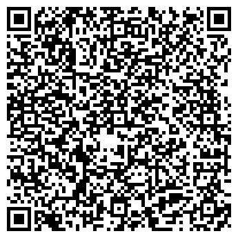 QR-код с контактной информацией организации ДЕ ЛЮКС ТРЭВЕЛ