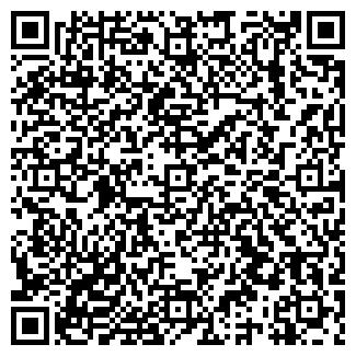 QR-код с контактной информацией организации Сауна СПРУТ