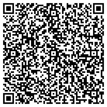 QR-код с контактной информацией организации ДВОРЕЦ КУЛЬТУРЫ НЕФТЕХИМИКОВ