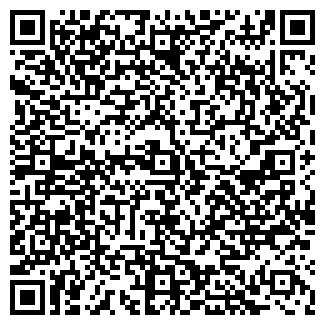 QR-код с контактной информацией организации КАССА АВТОВОКЗАЛА