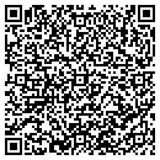 QR-код с контактной информацией организации Вокзал Орск
