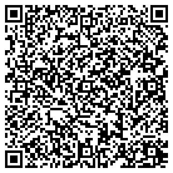 QR-код с контактной информацией организации МОБИЛЬСПЕЦСТРОЙ ФИРМА