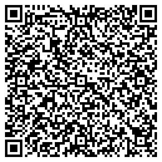 QR-код с контактной информацией организации ВАГОННЫЙ ЗАВОД