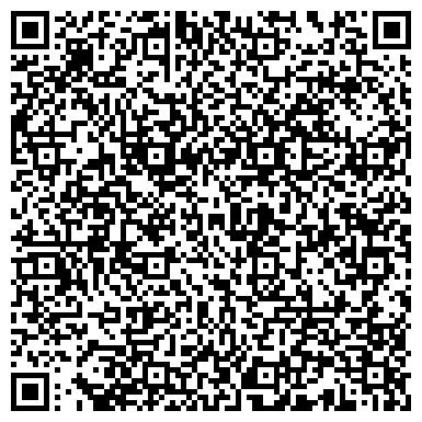 QR-код с контактной информацией организации ОРСКАЯ МЕХАНИЗИРОВАННАЯ ДИСТАНЦИЯ ПОГРУЗОЧНО-РАЗГРУЗОЧНЫХ РАБОТ