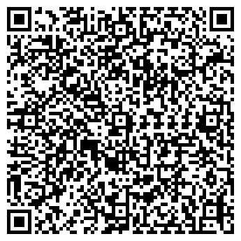 QR-код с контактной информацией организации С.В.Т.С БРОКЕР-УРАЛ