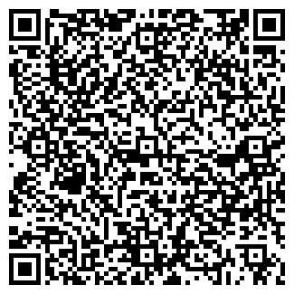 QR-код с контактной информацией организации ИП ЗАВЕРТКИН Э.А.