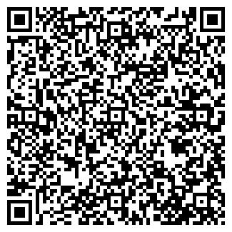 QR-код с контактной информацией организации ГАЛАНТУС