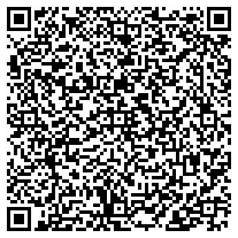 QR-код с контактной информацией организации АДВОКАТ ЗОЛОТЬКО И.Г.