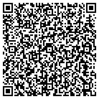 QR-код с контактной информацией организации КОНСУЛЬТАЦИОННЫЙ ОТДЕЛ