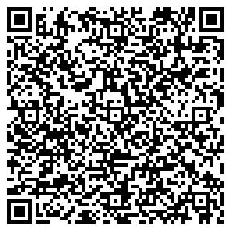 QR-код с контактной информацией организации ЮР.БЮРО СИРИУС