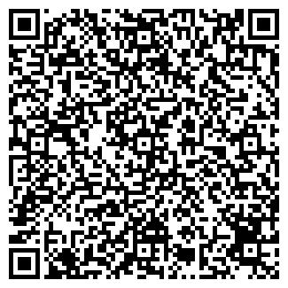 QR-код с контактной информацией организации ООО ДЕЛО