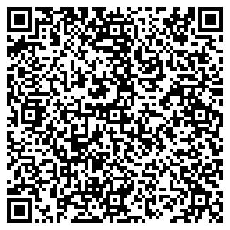 QR-код с контактной информацией организации ВАШ СОВЕТНИК