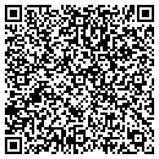 QR-код с контактной информацией организации ПРАВОВАЯ ПОМОЩЬ