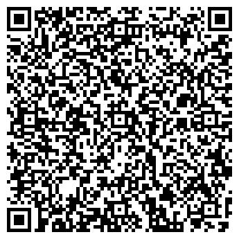 QR-код с контактной информацией организации КОЛЛЕГИЯ АДВОКАТОВ ЗАЩИТА