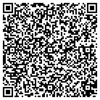 QR-код с контактной информацией организации КОЛЛЕГИЯ АДВОКАТОВ ЩИТ