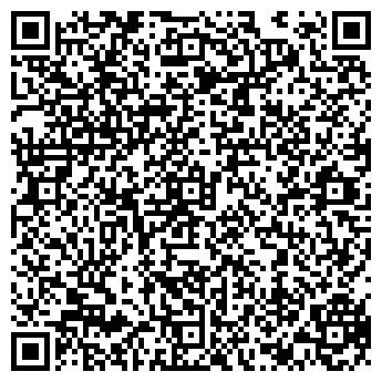 QR-код с контактной информацией организации ЩИТ, КОЛЛЕГИЯ АДВОКАТОВ