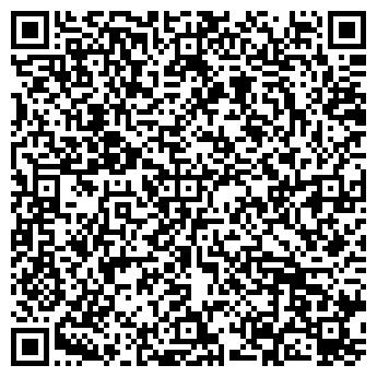 QR-код с контактной информацией организации ЭГИДА, ЮРИДИЧЕСКОЕ БЮРО