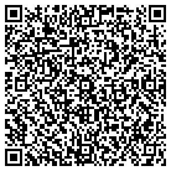 QR-код с контактной информацией организации БИЗНЕС-ЦЕНТР ОРСК