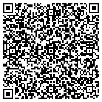 QR-код с контактной информацией организации ООО МЭКА