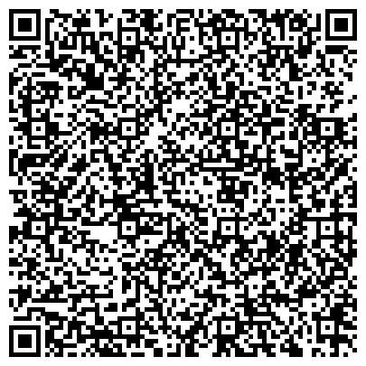 QR-код с контактной информацией организации ООО Консультационная оценочная организация  АКЦЕПТ
