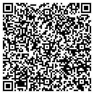 QR-код с контактной информацией организации КРЕДИТОР