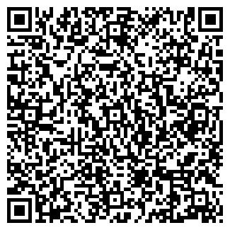 QR-код с контактной информацией организации ОРКА