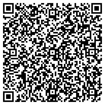 QR-код с контактной информацией организации УЧАСТОК ИНКАССАЦИИ