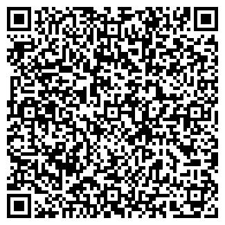 QR-код с контактной информацией организации ОП ВЕТЕРАНЫ МВД