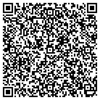 QR-код с контактной информацией организации ОП СКОРПИОН-КОНТРОЛЬ