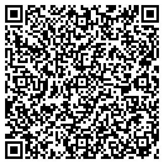 QR-код с контактной информацией организации ОП МАНГУСТ