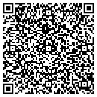 QR-код с контактной информацией организации ОП АЛОН
