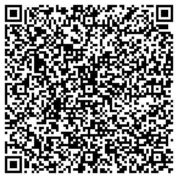 QR-код с контактной информацией организации Операционная касса № 2580/091
