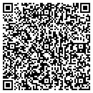 QR-код с контактной информацией организации ОП ШАР
