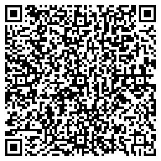 QR-код с контактной информацией организации VID БЕТТА