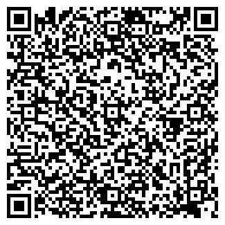 QR-код с контактной информацией организации АЛЕКСА-1