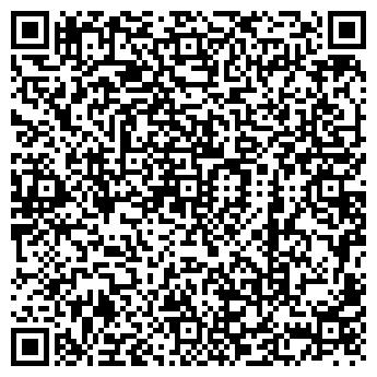 QR-код с контактной информацией организации ДЖУЛИЯ-ТУР