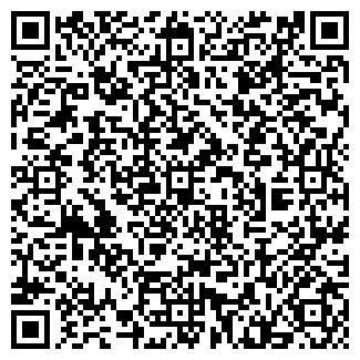 QR-код с контактной информацией организации ОРСКИЙ ЛОМБАРД