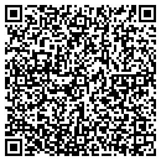 QR-код с контактной информацией организации ООО АМУЛЕТ СЕРВИС