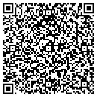 QR-код с контактной информацией организации УРАЛПОЖСЕРВИС